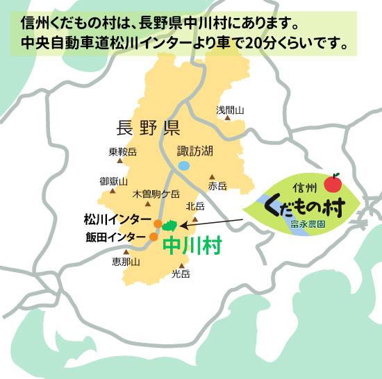 nakagawamuramap